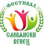 Логотип фестиваля Славянский венец в Болгарии