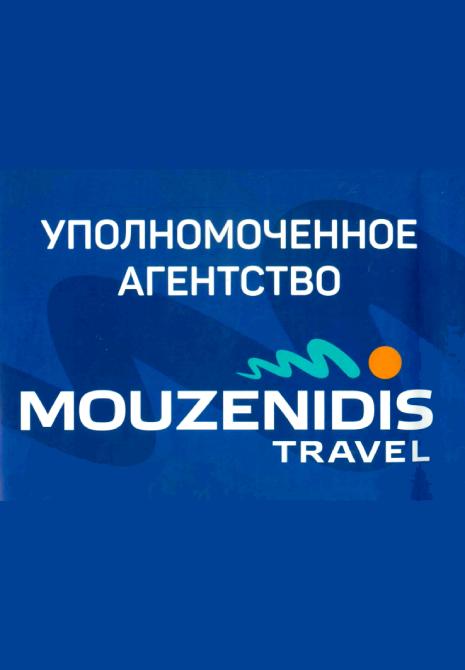 Белфреш - уполномоченное агентство Музенидис Тревел