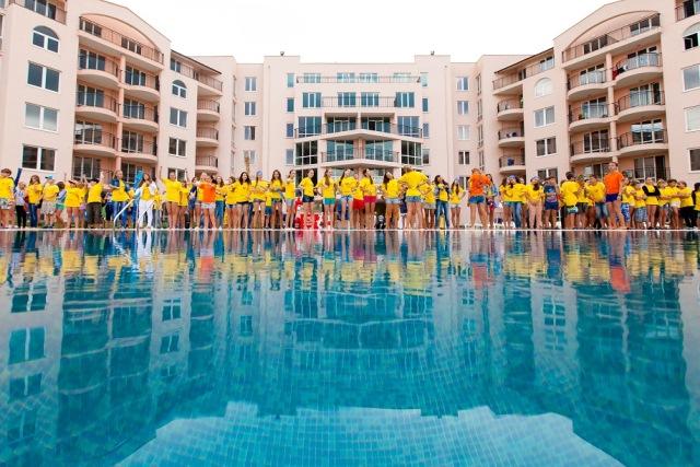 Международный детско-молодежный центр «Star Club»