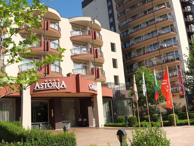 Отель MPM Астория 4*